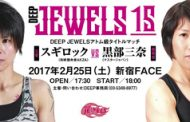 Shayna Baszler to fight in Japan against Reina Miura at Deep Jewels 15