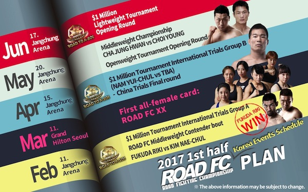 ROAD FC schedule 2017 1st half All Female Card Coming