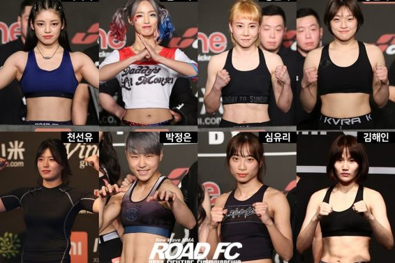 8 Fighters sign