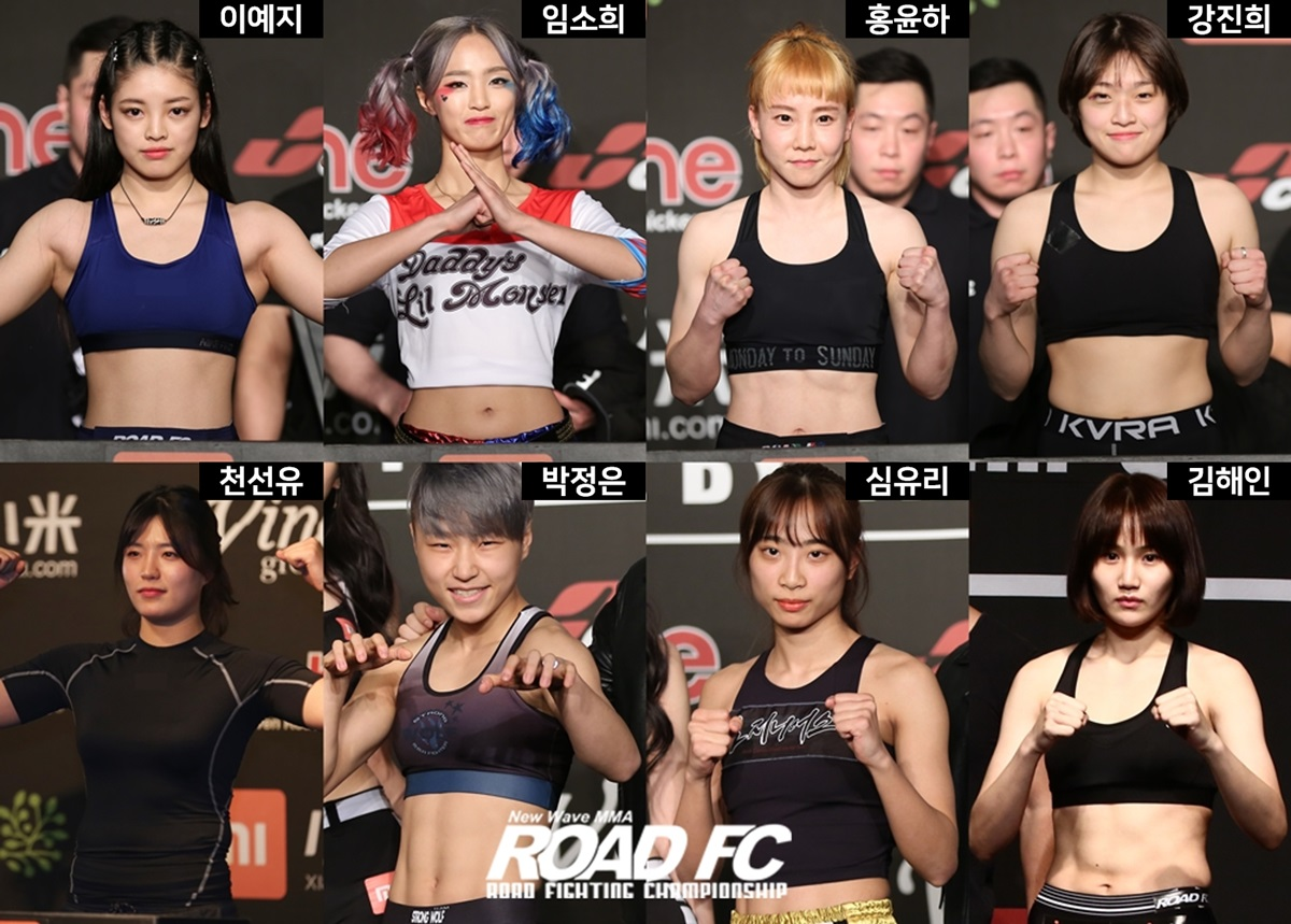 ICYMI: 8 Fighters sign with ROAD FC is a part of the 'Jeongpo' … Double-X and Ham Sai-hee's return..